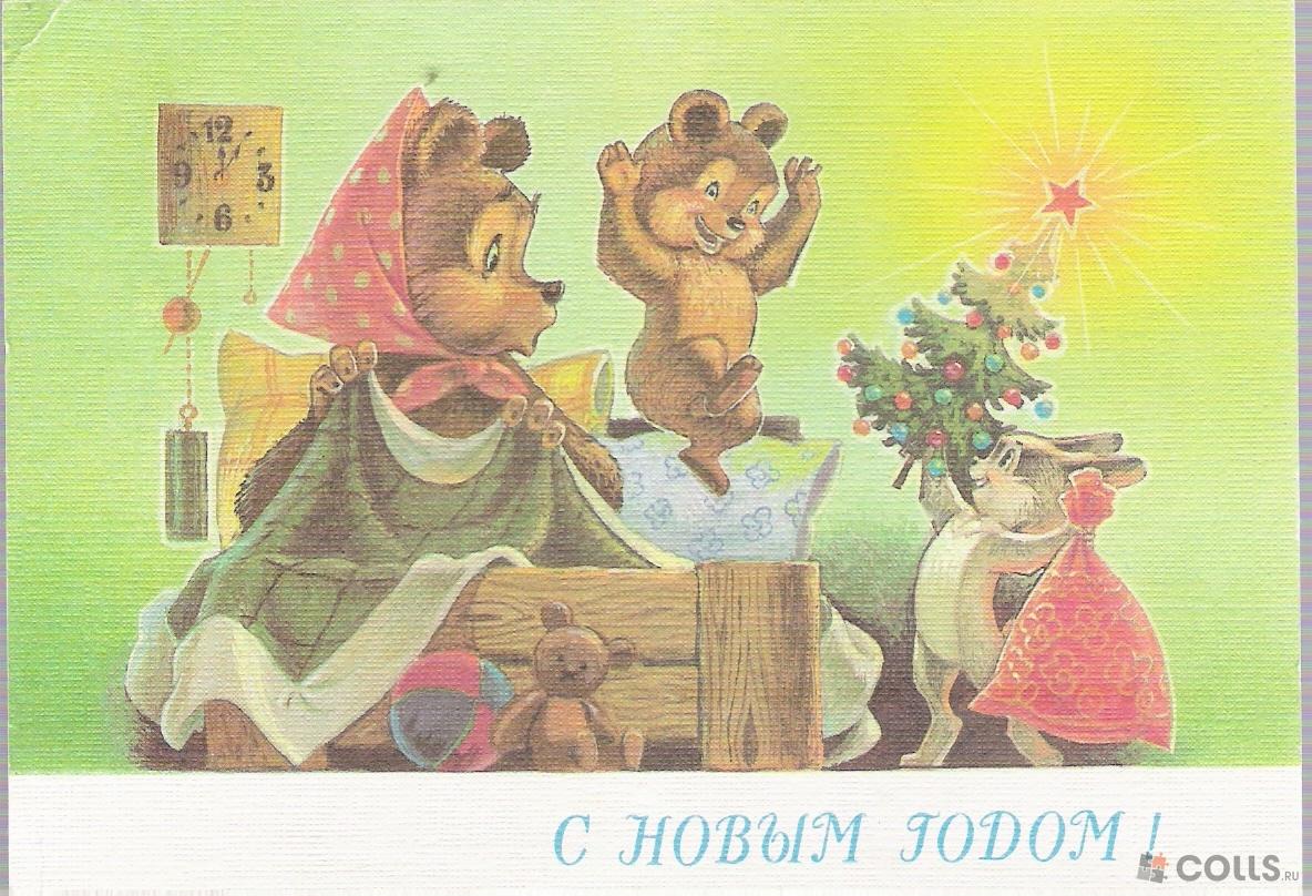 Художник владимир зарубин открытки