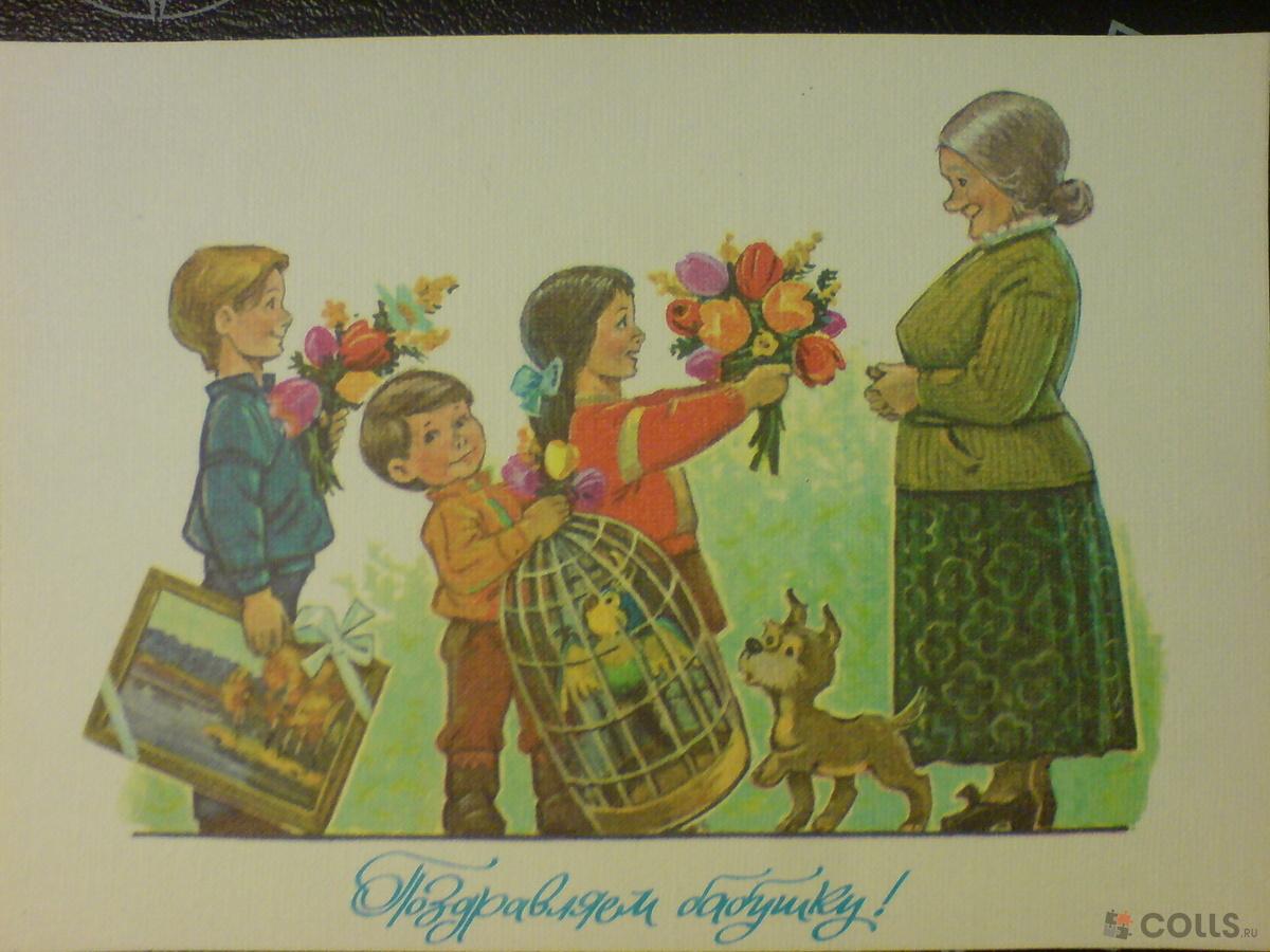 Поздравление дедушке на юбилей от внуков