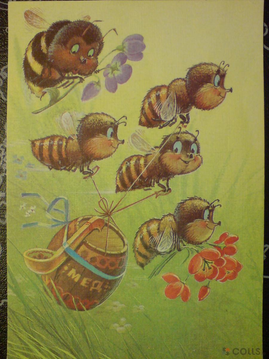 Поздравления пчеловоду 99