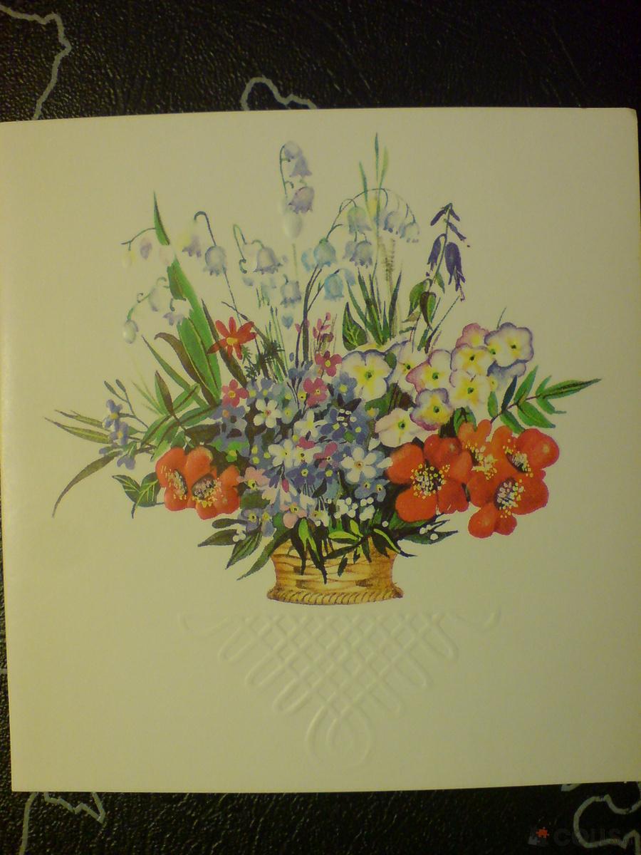 Композиция и цвет в открытке
