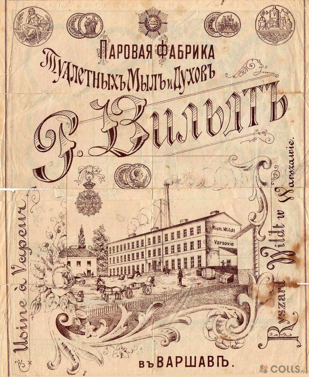 Рекламные плакаты парфюма 6 фотография