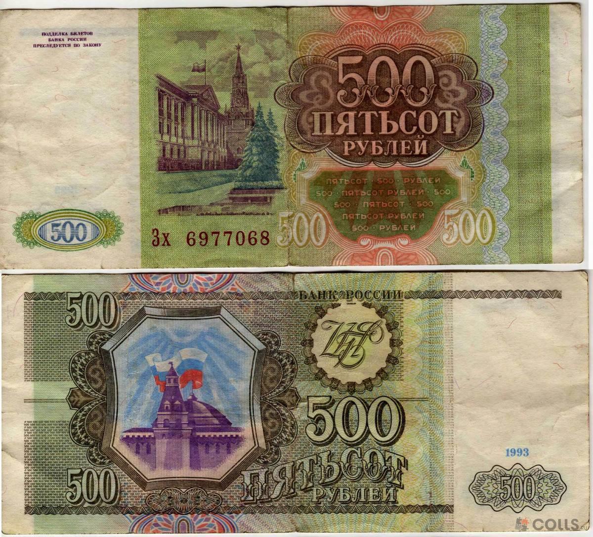 Снять девушку за 500 рублей в москве 13 фотография