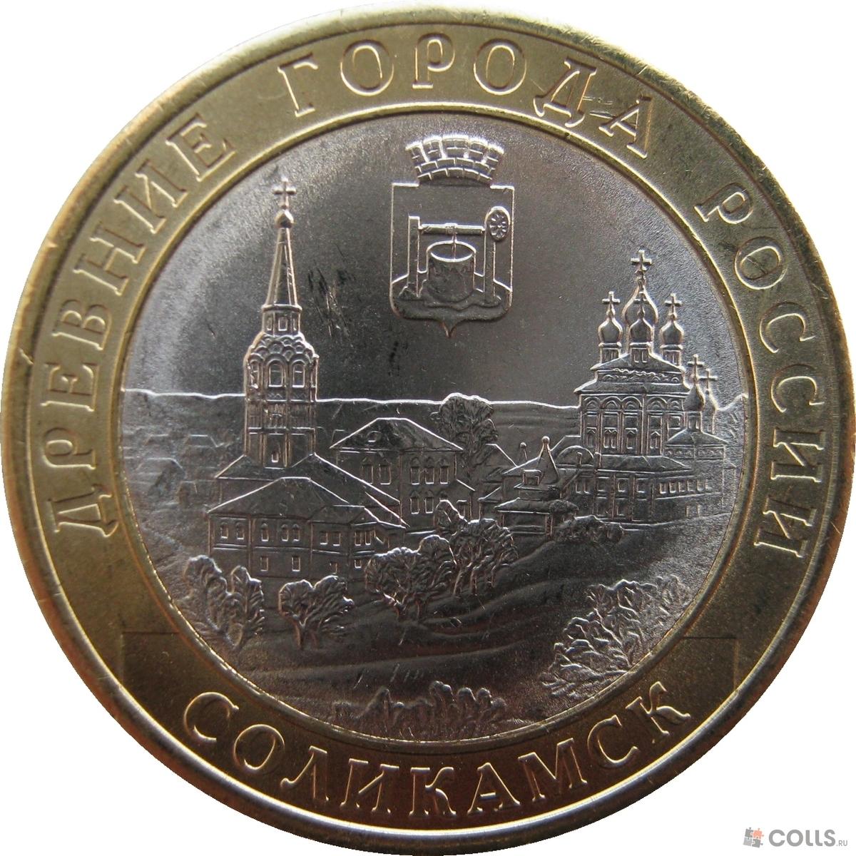Монеты в соликамске греция получила независимость
