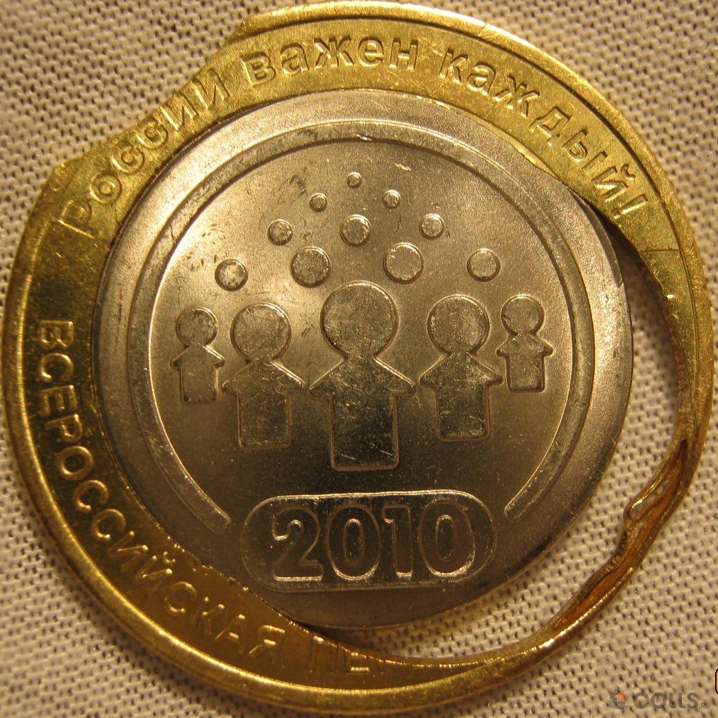 прайс лист на монеты россии