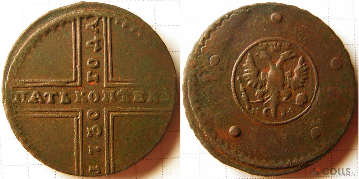 Монета крестовик 50 центов 1982 сша вашингтон ag