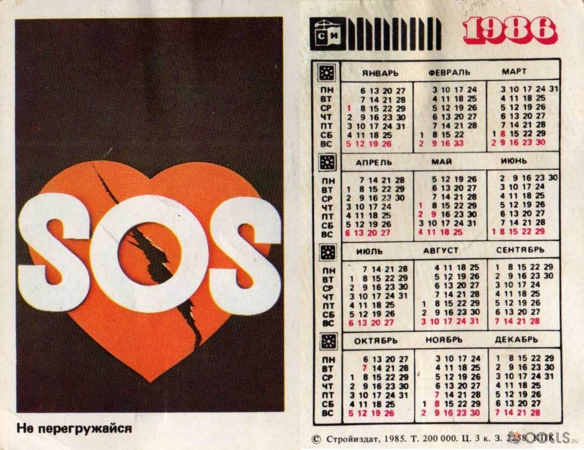 Купить ссср 1979 бл145 северный полюс mvlh на сайте coberuru