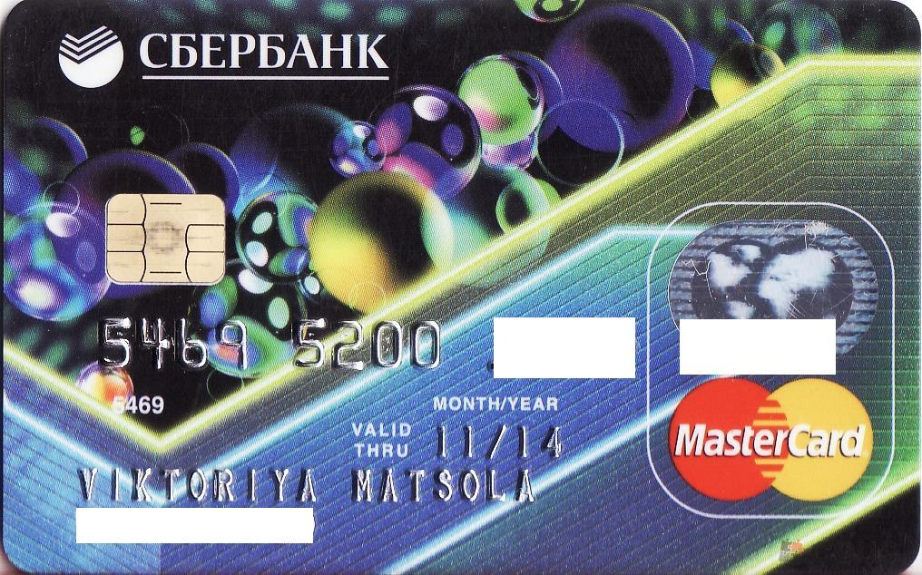 Расчетная карта visa electron стоимость Новоуральск