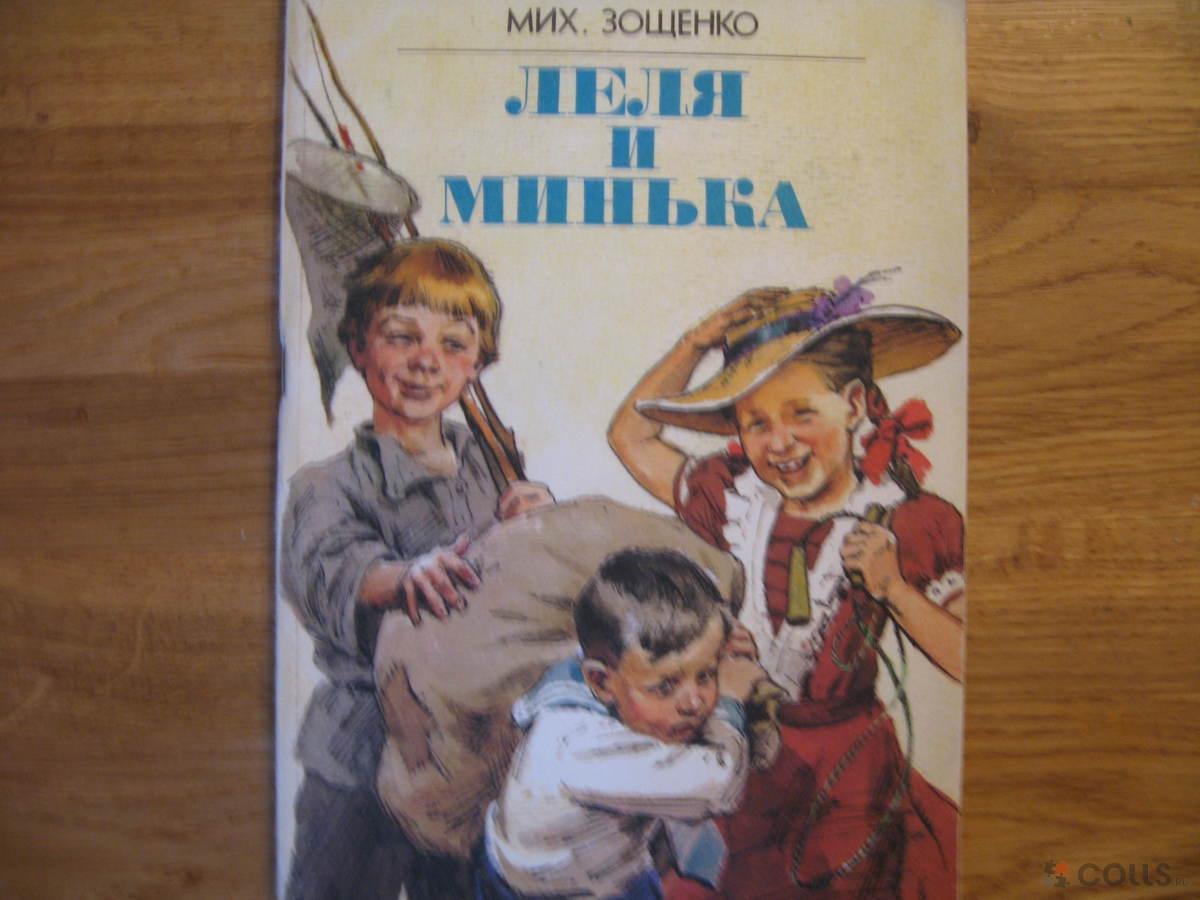 Бабушкин подарок зощенко читать с картинками 28