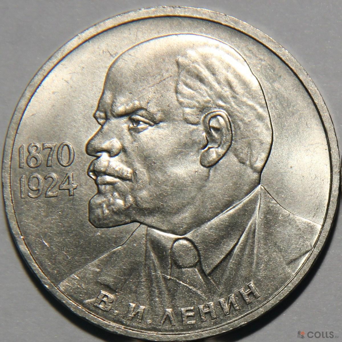 франция 1 франк 1992
