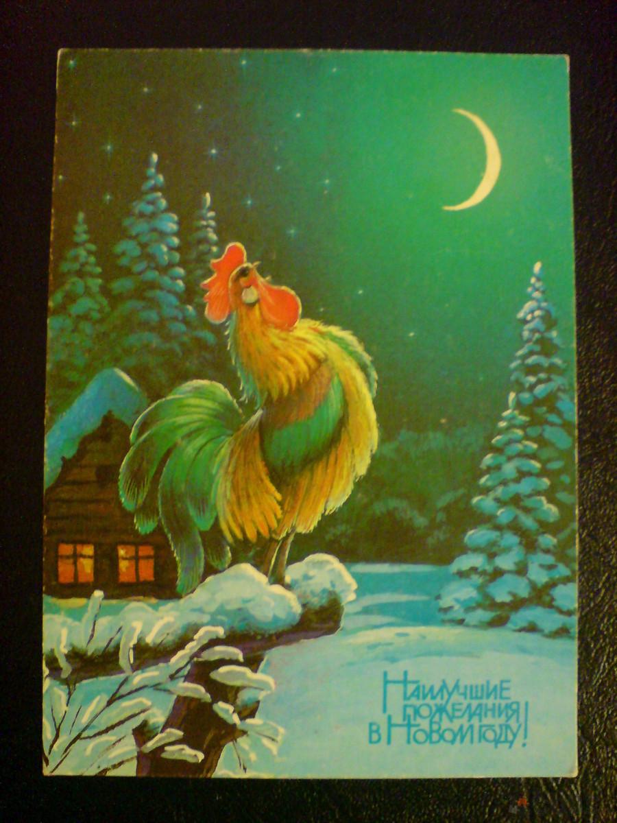 Старые,добрые Новогодние открытки.Владим.