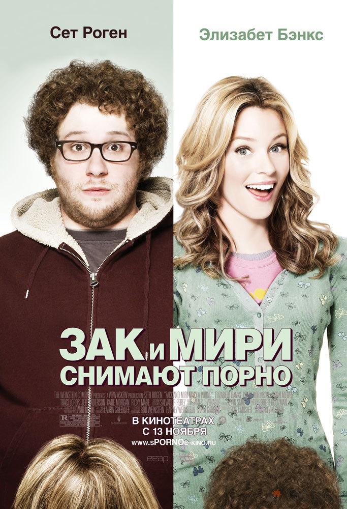 porno-chat-smotret-onlayn-russkoe